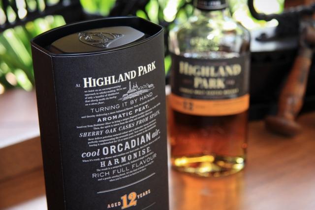 Highland Park 12 tube
