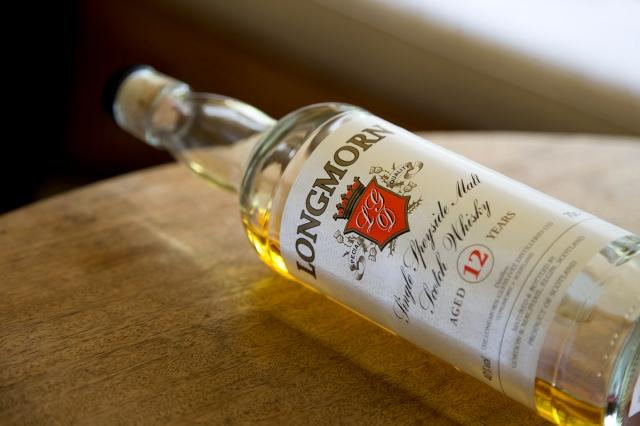 Longmorn bottle